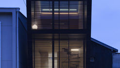 Nest / APOLLO Architects