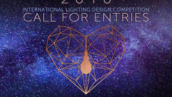 LAMP's 2016 Lighting Design Competition