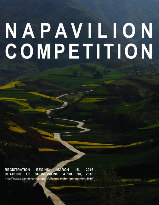 Open Call: NAPAVILION 2016, Napavilion Design Competition 2016