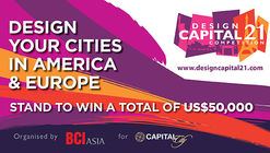 Design Capital 21 Competition – Calling for Entries!