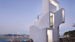Yeongdo Haedoji Village Sight Tree / ADDarchi Architects Group