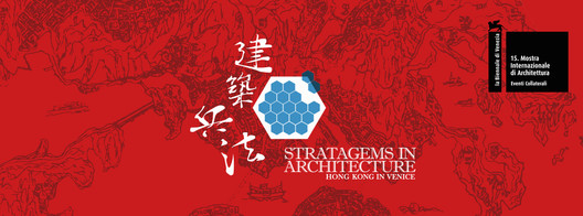 Stratagems in Architecture: Hong Kong In Venice
