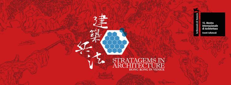 Hong Kong Exhibition, 15th International Architecture Exhibition – La Biennale di Venezia, Stratagems in Architecture: Hong Kong In Venice