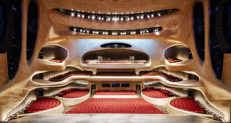 Arquivo: Auditórios, © Adam Mørk