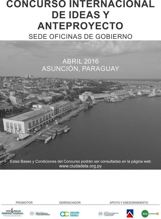 Concurso Internacional de Ideas y Anteproyecto Sede Oficinas de Gobierno, Portada del llamado a Concurso Internacional de Ideas y Anteproyecto