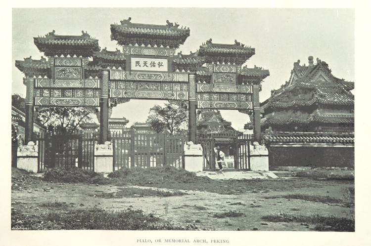 "British Library Releases Millions of Images for Public Use on Flickr, ""Through China with a Camera ... With ... illustrations"". Image Courtesy of The British Library"