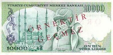 © Turkish Central Bank via Notescollector.eu
