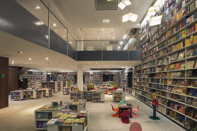 fernanda canales arquitectura 911 centro cultural On libreria arquitectura