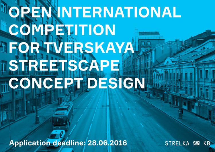 Open Call: Tverskaya Streetscape Concept Design