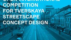 Open Call: Tverskaya Streetscape Concept Design
