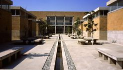 Centro de Invidentes y Débiles Visuales / Taller de Arquitectura - Mauricio Rocha