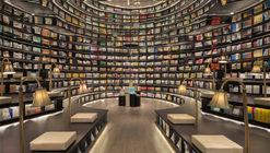 Hangzhou Zhongshuge Bookstore / Li Xiang