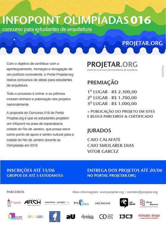 Concurso de ideias para estudantes de arquitetura Projetar.org #016 Infopoint Olimpíadas, Concurso 016 - Infopoint Olimpíadas