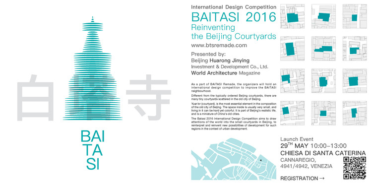 Launch Event: International Design Competition BAITASI 2016 - Venice