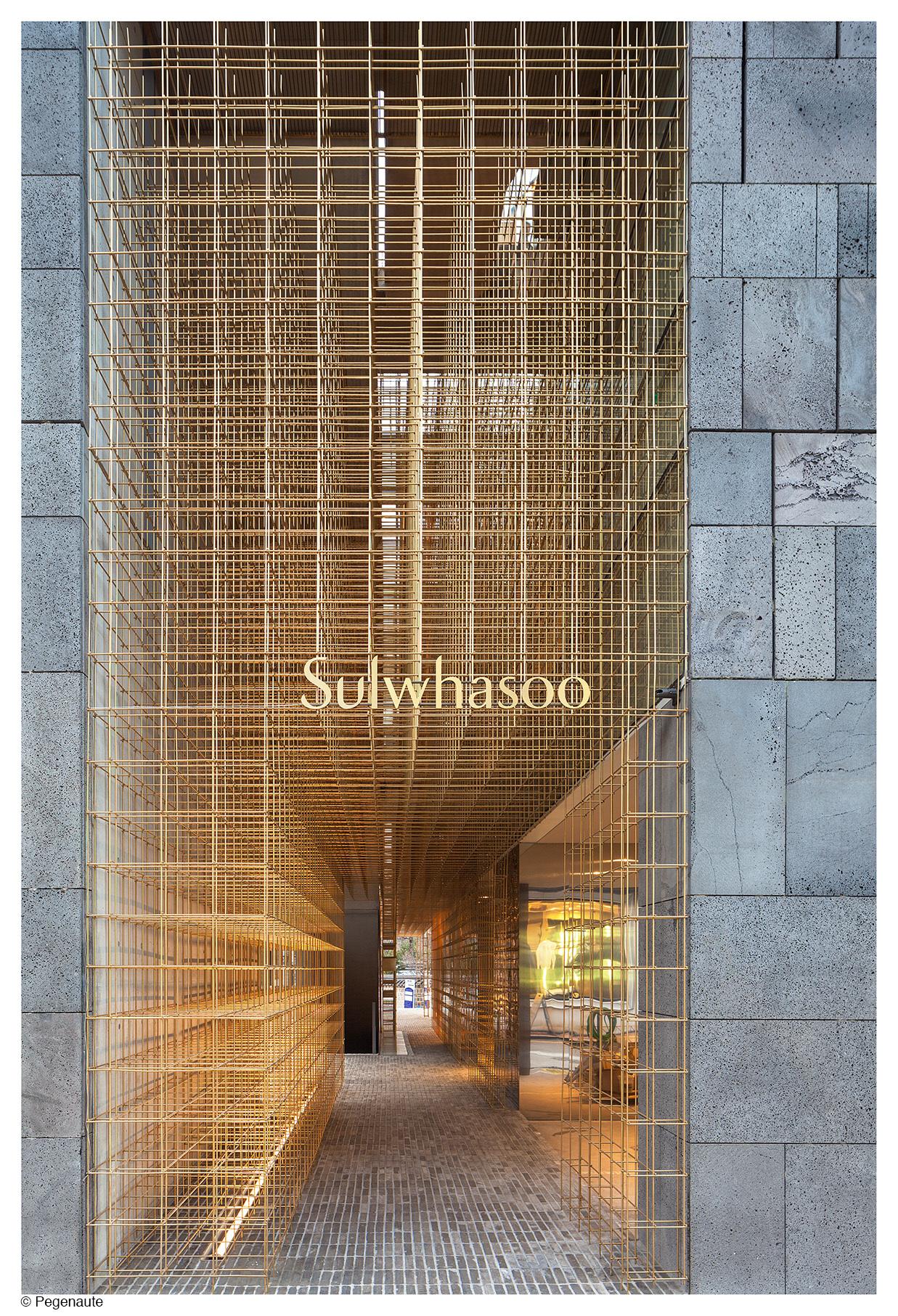 Amore Sulwhasoo Flagship Store Neri Amp Hu Design And