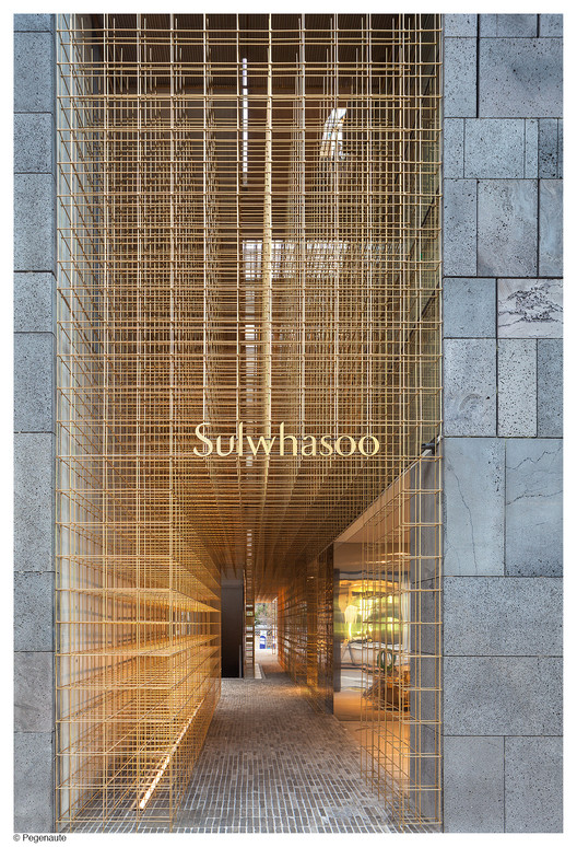 Loja Principal da AMORE Sulwhasoo / Neri&Hu Design and Research Office, © Pedro Pegenaute
