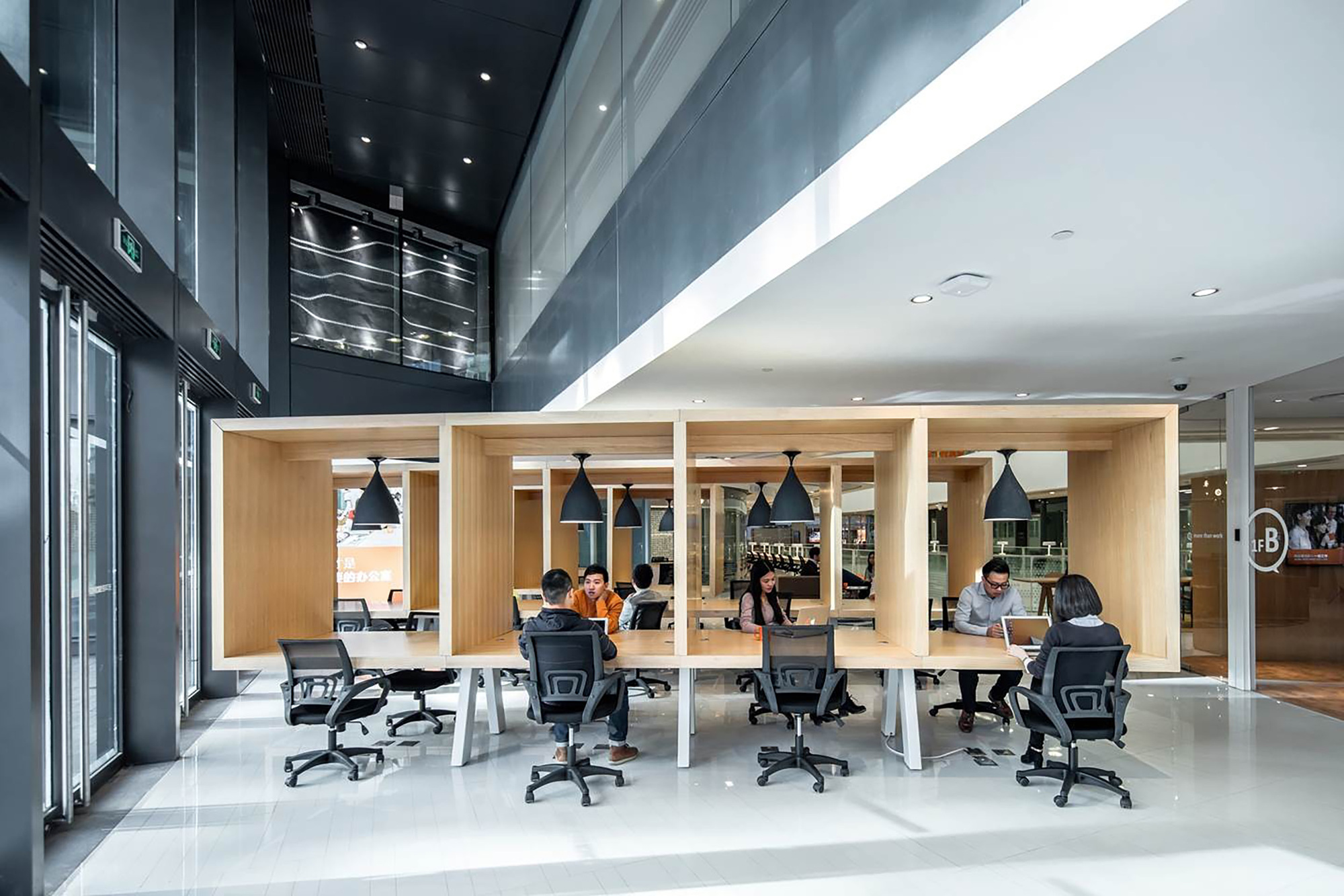 Guanghua road soho2 3q aim architecture archdaily for Space design group architects and interior designers