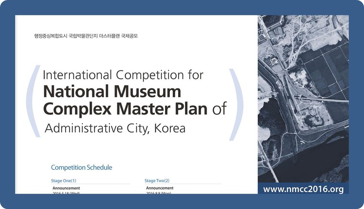 International Competition: National Museum Complex Master Plan for Korea's Administrative City