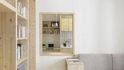 Reedom Bookstore / CaoPu studio