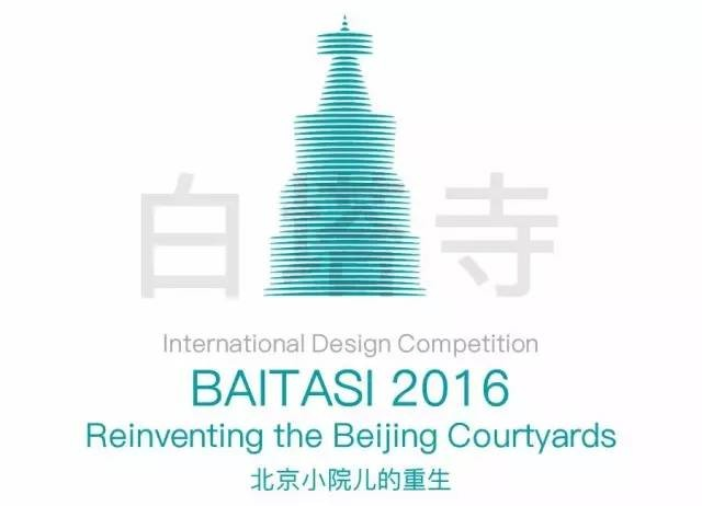 Call for Entries: BAITASI 2016 International Design Competition, Courtesy of Beijing Huarong Jinying Investment & Development Co. Ltd.