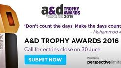 Call for Submissions: Architectural & Design (A&D) Trophy Awards 2016