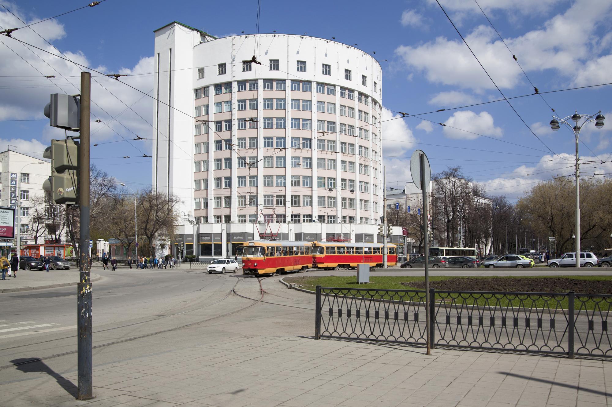 Residential complex Dream, Ekaterinburg: description, reviews