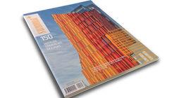 Summa + 150: Hoteles, Comercios y Oficinas