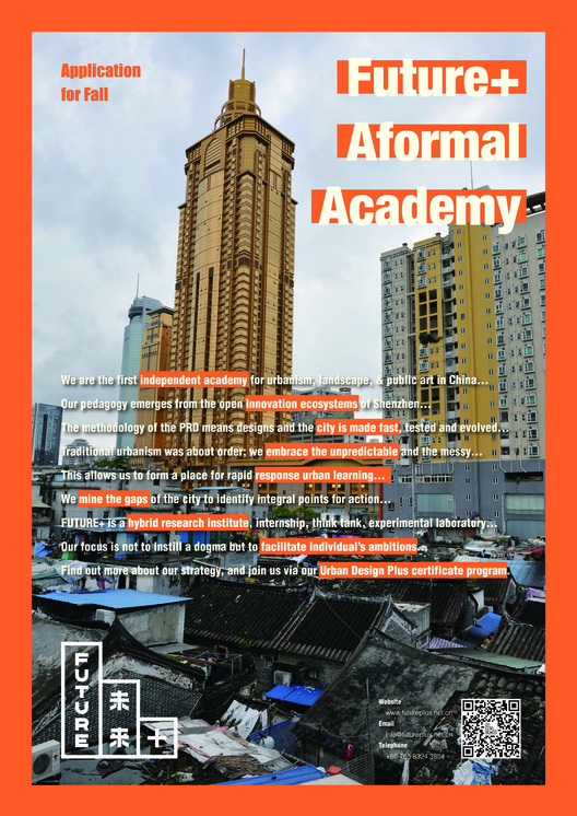 Call for Applications: FUTURE+ Aformal Academy, Fall Application