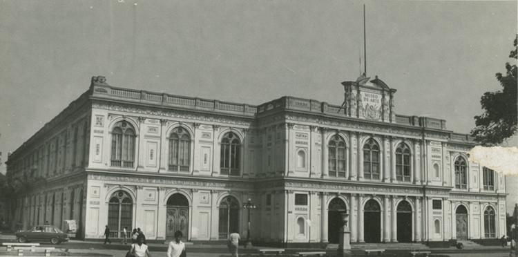Clásicos de Arquitectura: Palacio de la Exposición / Antonio Leonardi, Palacio de la Exposición, fachada norte. 1980. Image © Archi. Archivo Digital de Arte Peruano