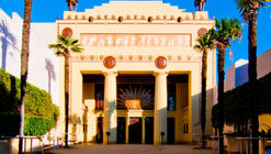 Call for Submissions: Glendale Arts Donor Wall Request for Proposals