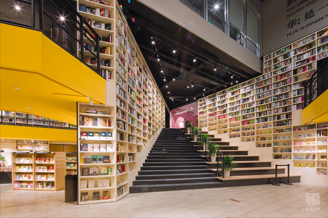 Library Design tongling new library / yue-design | archdaily