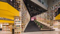 Tongling New Library / yue-design