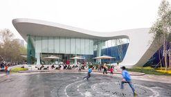 Haishang Plaza Sales Center  / Amphibian Arc