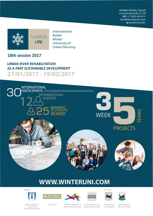 """International Baikal Winter University Of Urban Planning Design"" workshop"