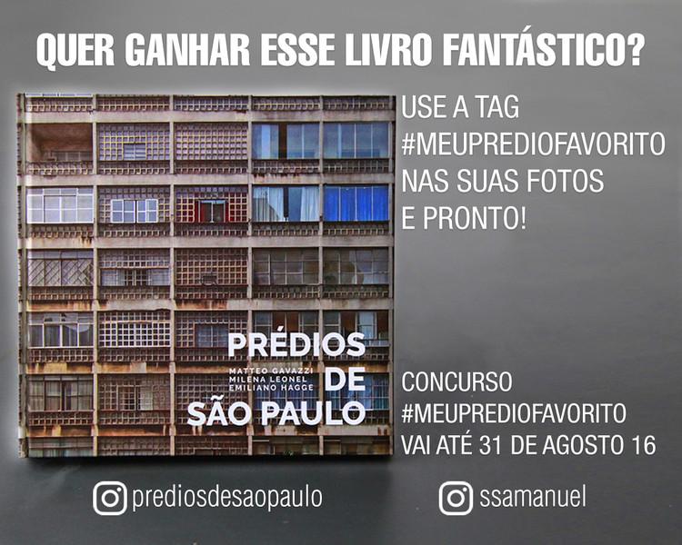 Concurso Instagram #meuprediofavorito, concurso #meuprediofavorito