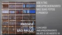 Concurso Instagram #meuprediofavorito