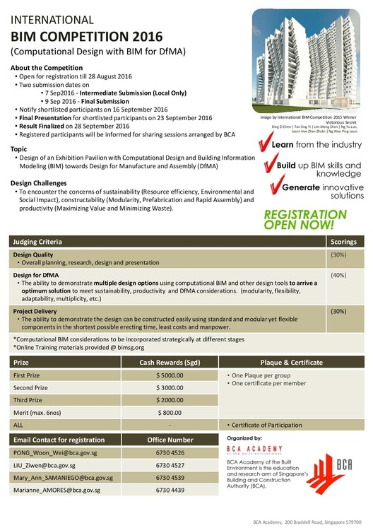 Singapore BCA International BIM Competition 2016, General Brief