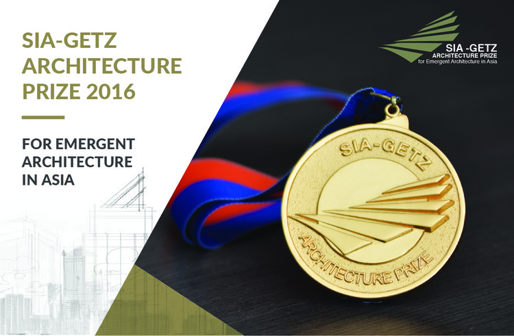 SIA-Getz Architecture Prize - Call For Submissions