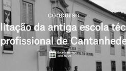 Concurso para a reabilitação da antiga escola técnica e profissional de Cantanhede, Portugal