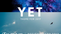 Call for Entries for Lexus Design Award 2017: New Ideas at Milan Design Week, Mentorship, and Prototype Funding