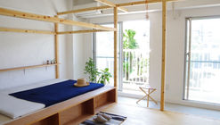 Frame House / Peak Studio