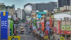 OMA's Taipei Performing Arts Center Facade Unveiled