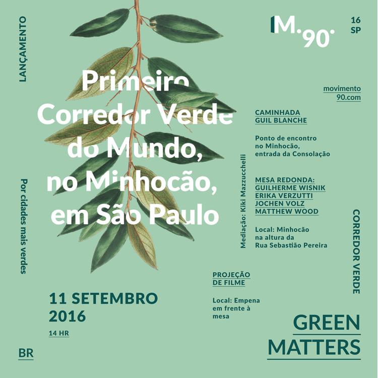 Inauguração do corredor verde do Minhocão, Lançamento Corredor Verde do Minhocão