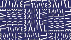 CAMPO abre convocatoria internacional para la I BANAL de Arquitectura