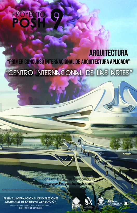 """Convocatoria abierta: Primer Concurso Internacional de Arquitectura Aplicada - Proyecto Posh """"Centro Internacional de Las Artes"""" en Chiapas, México, Roxana Vázquez / Alexander Callahan"""