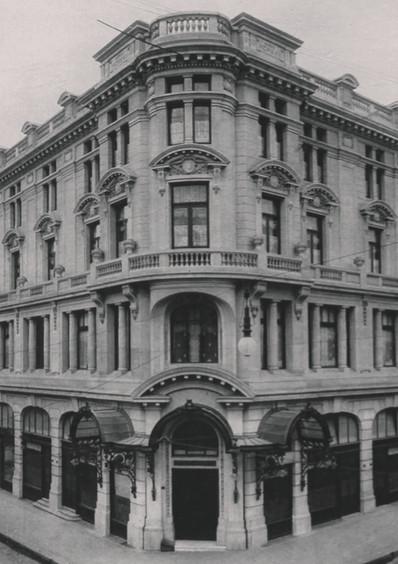 Arquitectura en el chile del siglo xx iniciando el nuevo for Arquitectura del siglo 20