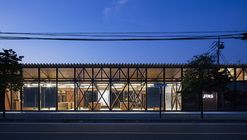JINS Ageo Shop Renovation / Schemata Architects