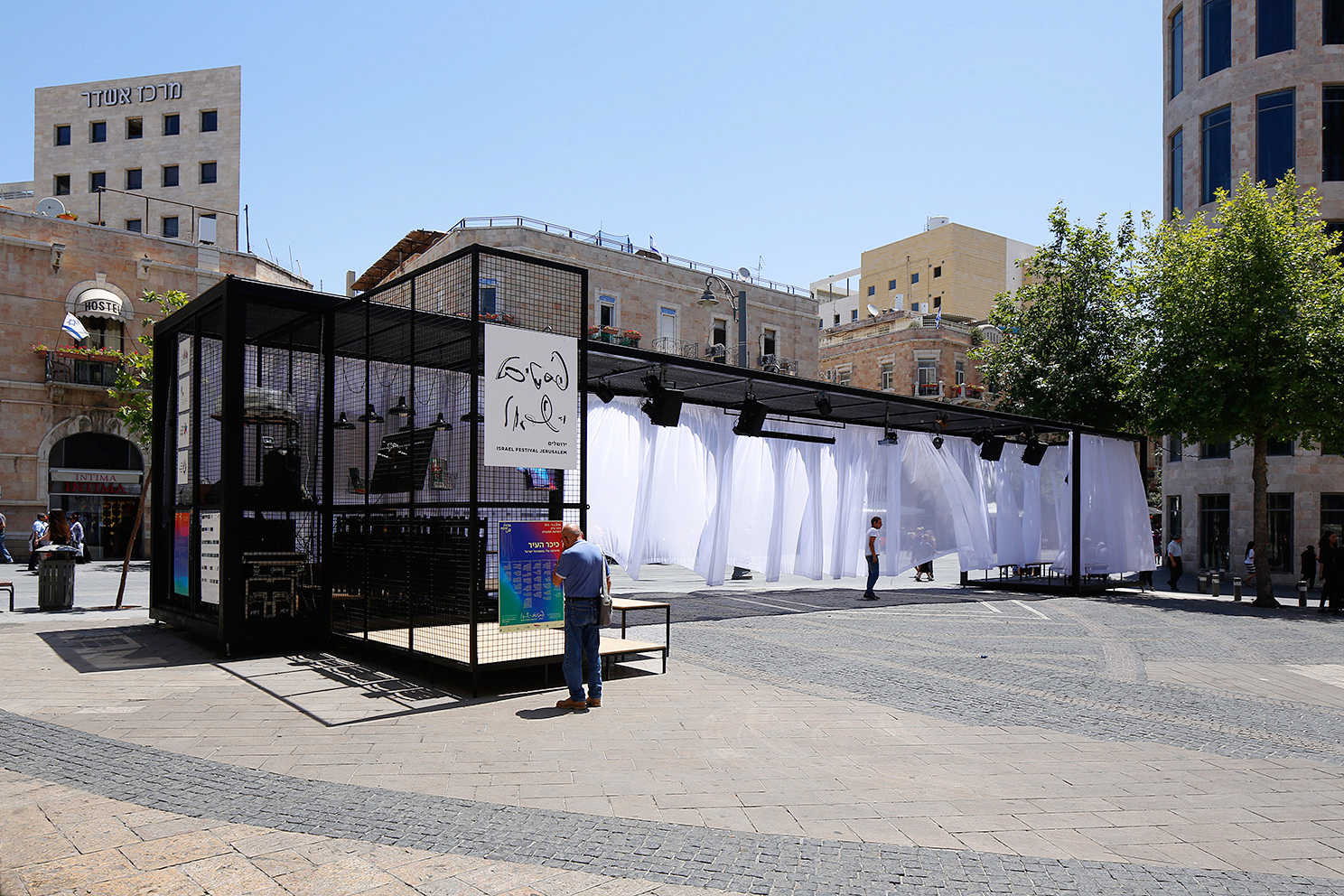 Gallery of Bezalel Academy of Art and Design Students Build
