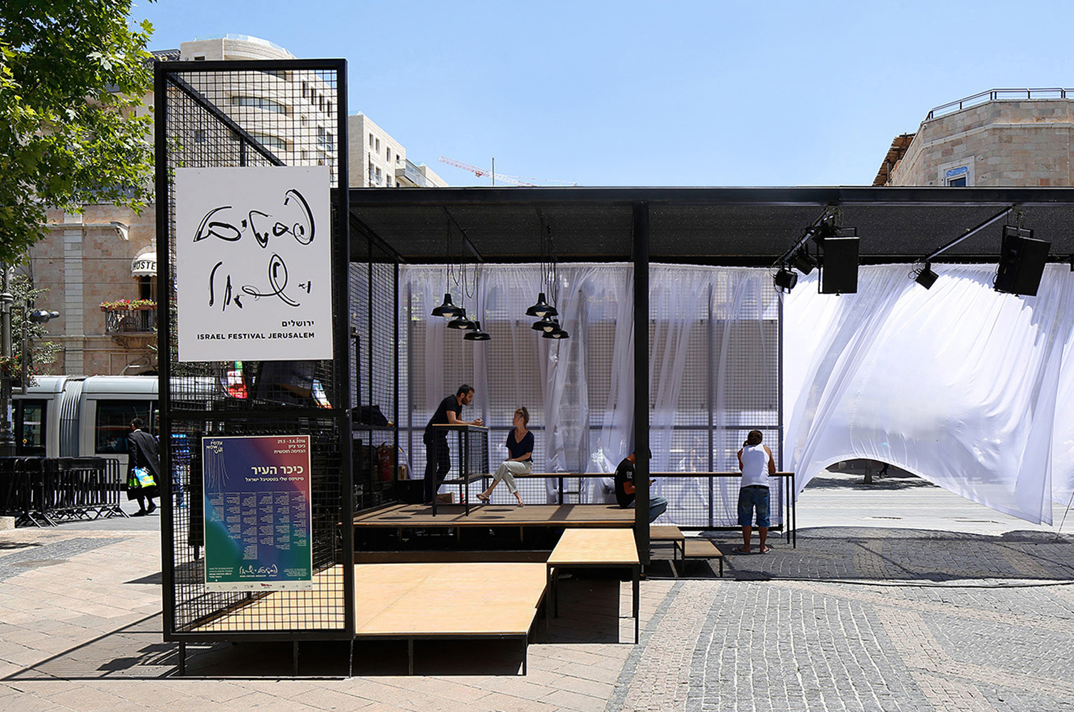 c15ac0f705ae8 Bezalel Academy of Art and Design Students Build Temporary Pavilion in  Jerusalem