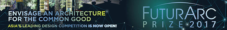 Call for Entries: FuturArc Prize 2017, FuturArc Prize 2017, courtesy of FuturArc